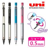 【日本正版】KURU TOGA 低重心 旋轉 自動鉛筆 0.5mm 日本製 自動旋轉筆 UNI 096772 096789 096796 129470