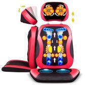 頸椎按摩器多功能全身振動揉捏枕椅墊坐墊穴位家用肩頸部腰部背部 YTL