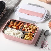 飯盒便當帶蓋食堂超長分格保溫簡約餐盒【櫻田川島】
