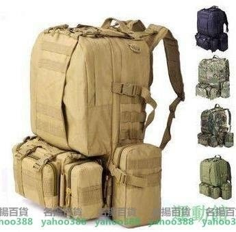 W百貨大容量組合包登山包旅行包旅遊包50l背囊升級版運動後背包腰包約60L美系軍用戰術MY~441