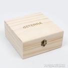 精油收納多特瑞doterra精油純實木收納木盒25格精油收納盒Aromas.do適 大宅女韓國館YJT