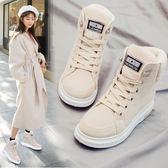 馬丁靴 新款冬季馬丁靴女加絨保暖學生韓版百搭棉鞋短筒雪地靴子 LN6144 【雅居屋】