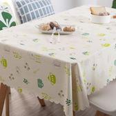 桌布 家用防水防油防燙免洗PVC桌布長方形田園格子小清新茶幾餐桌布【快速出貨八折鉅惠】