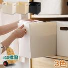 〈限今日-宅配599免運〉書桌資料文件收納盒 仿皮革桌面收納盒 辦公室整理 儲物盒【F0432】