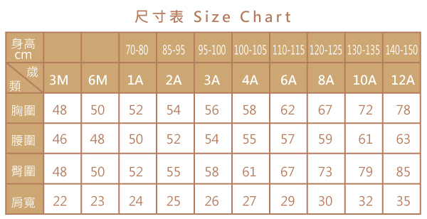 【愛的世界】純棉細格紋襯衫/6~12歲-中國製- ---秋冬上著