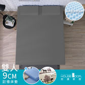 House Door 抗菌防螨9cm藍晶靈涼感記憶床墊全配組-雙人質感灰