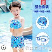 佑游兒童泳衣男童泳褲分體小中大童鯊魚卡通嬰兒泳裝男童游泳套裝 漾美眉韓衣