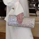 晚宴包 新款禮服晚宴會包名媛高檔手拿包亮片單肩斜挎包鑲鑽石腋下包 衣櫥秘密