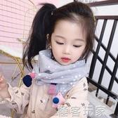 兒童圍巾春秋冬季薄款寶寶圍脖女童可愛男童韓版潮嬰兒保暖三角巾 極客玩家