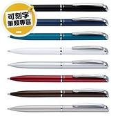 【免費刻字專區 飛龍 Pentel】ENERGEL PHILOGRAPHY 中性圓珠筆(BLP2005系列) 極速鋼珠筆