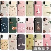 韓國 森林家族 手機殼 雙層殼/磁扣卡夾│LG G8 VELVET V50 V50S G8X