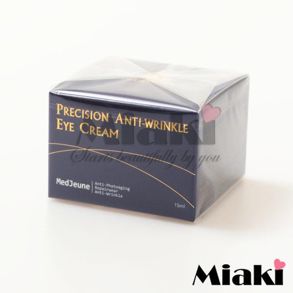 台鹽生技 極線肌密抗皺眼霜(馬甲眼霜) 15ml *Miaki*