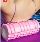 勞拉之星瑜伽柱泡沫軸肌肉放松滾軸按摩器滾軸瑯琊棒滾輪健身滾筒 小時光生活館