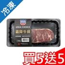 【買5送5】美國霜降牛排160G/盒(貼體)【愛買冷凍】