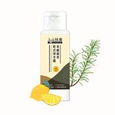 Tsaio 上山採藥 茶樹精萃乾式淨手露 80ml【BG Shop】乾洗手