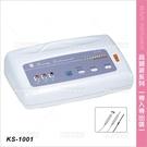 台灣典億 | KS-1001營養導入雜質導出儀[23501]