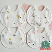 10條裝 嬰兒口水巾寶寶小圍嘴純棉系帶新生兒口水兜【聚可爱】