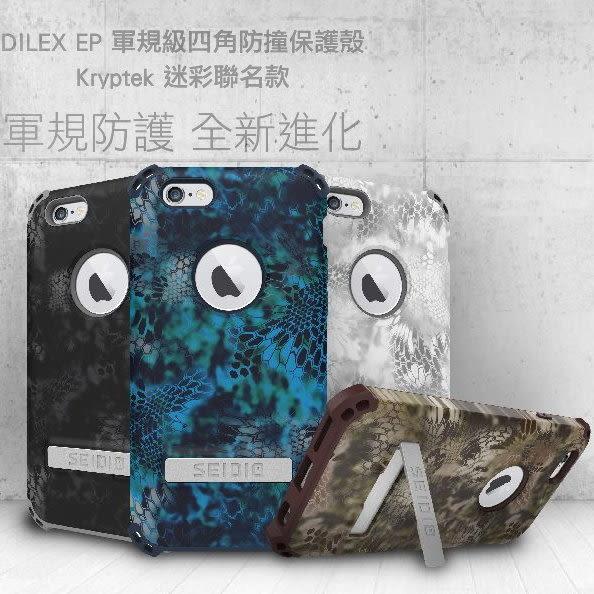 SEIDIO DILEX EP 軍規防撞測試四角防撞保護殼 iPhone 6 Plus / 6s Plus 5.5吋 KRYPTEK 迷彩聯名款