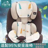 嬰兒苧麻涼席墊子夏季通用冰墊寶寶透氣冰絲坐墊兒童安全座椅涼墊 露露日記