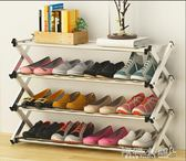 鞋架 鞋架不銹鋼多層簡易鞋櫃宿舍家用大容量加固型鞋架子書架 igo 傾城小鋪