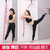 一字馬訓練器豎叉開胯劈叉訓練韌帶拉伸器壓腿拉筋神器舞蹈軟開度  米娜小鋪igo