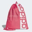 adidas 束口袋 Linear Perf Gym Sack 男女款 運動 基本款 輕量 輕便 後背包 包包 粉紅 白 【ACS】 S99989