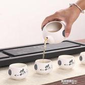 茶具套裝整套陶瓷喝茶茶杯家用簡約茶道泡茶壺  凱斯盾數位3C