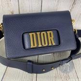 BRAND楓月 Christian Dior 迪奧 深藍 LOGO字樣 REVOLUTION LOGO 斜背包