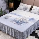 乳膠床罩床裙式夏季冰絲涼席加厚床套單件三件套一米八五2020新款 3C優購