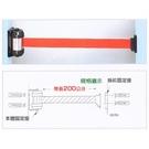 群策 CD30-200 掛壁式伸縮圍欄 帶長200cm