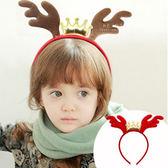 可愛皇冠鹿角髮箍 兒童髮飾 髮箍