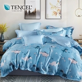【貝淇小舖】100%萊賽爾天絲 單人3.5x6.2尺 鋪棉兩用被床包組 附正天絲吊卡 侏羅紀