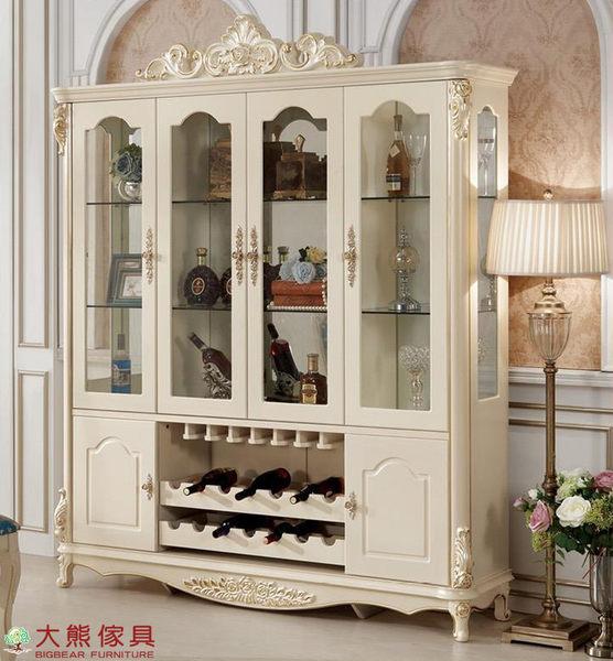 【大熊傢俱】韓戀 902 法式 四門酒櫃 玻璃酒櫃 收納櫃 飾品櫃 歐式 儲物櫃 展示櫃 餐盤儲物櫃