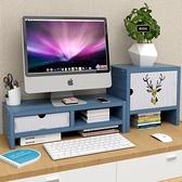 熒幕架 電腦顯示器屏增高架底座桌面鍵盤整理收納置物架托盤支架加高【幸福小屋】