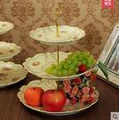 陶瓷水果盤 三層點心盤蛋糕盤托盤乾果盤糖...