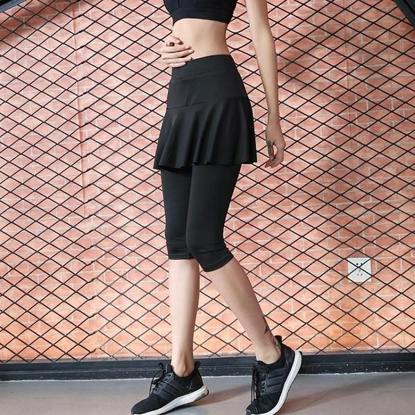 夏季假兩件運動褲女彈力緊身速干瑜伽褲跑步裙褲健身房訓練七分褲 聖誕節全館免運