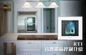 《名展影音》入門款系統整合專案 ★ 影音環境無線 自動控制 智慧家庭影音系統整合 E-Home 智慧宅