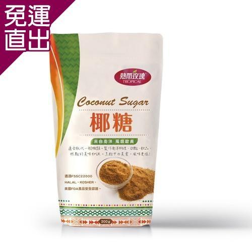 幸福小胖 熱帶玫瑰天然椰糖 3包 200公克/袋【免運直出】