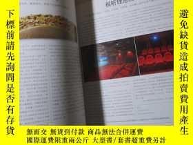 二手書博民逛書店《羅博報告》,ROBB罕見REPORT 中文版雜誌,全綵印刷,銅