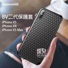 【妃凡】編織紋理!倍思 BV二代保護套 iPhone XS/XR/XS Max 手機殼 保護殼 防摔殼 198