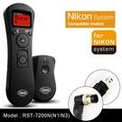Sidande N1/N3 無線液晶快門線(RST-7200N) 縮時攝影 無線電液晶 快門遙控器 定時快門線