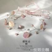 花環頭飾 韓式甜美粉色花瓣新娘伴娘姐妹團頭飾超仙森系花環發帶演出發飾品 生活主義