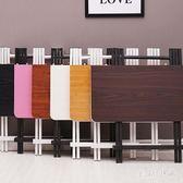折疊桌餐桌家用小飯桌便攜式戶外折疊擺攤桌正方形宿舍簡易小桌子OB4604『毛菇小象』