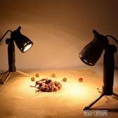 攝影燈 小型LED拍攝燈攝影燈 珠寶首飾品手機拍照燈攝影棚柔光燈補光燈 igo 第六空間