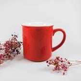 原點居家創意 雙色系列 外紅內白 陶瓷時尚馬克杯350Mml
