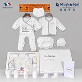 新生兒衣服禮盒四季純棉套裝剛出生寶寶滿月用品0-3個月6