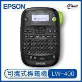 EPSON 可攜式標籤機 LW-400 標籤機 標籤