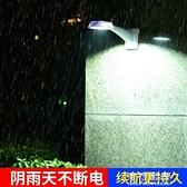 快速出貨 太陽能燈戶外家用超亮庭院燈新農村路燈LED壁燈防水室內圍牆燈YJT  【全館免運】