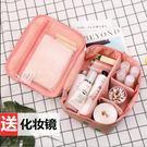 化妝包大容量正韓旅行防水大號簡約便攜小方包洗漱包化妝品收納包 【好康八八折】
