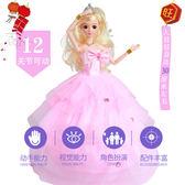 芭比娃娃套裝女孩公主大禮盒別墅城堡兒童玩具仿真換裝巴比洋娃娃 WY【全館89折低價促銷】